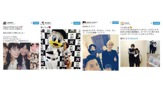 【鈴木亜美、Da-iCE、Dream5、東京女子流、江野沢愛美など】お気に入りのあのグループのツイートやドキッとする写真など【Twitterピックアップ10】