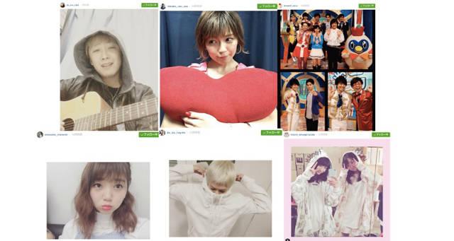 【AAA 宇野実彩子、伊藤千晃、Da-iCE、江野沢愛美、Dream5、東京女子流など】お気に入りのあのグループの投稿やドキッとする写真など【Instagramピックアップ10】