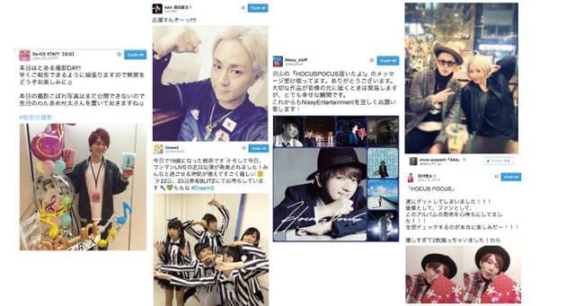 【小室哲哉、AAA 浦田直也、末吉秀太、Da-iCE、Dream5、BACK-ONなど】お気に入りのあのグループのツイートやドキッとする写真など【Twitterピックアップ10】