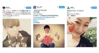 【小室哲哉、倖田來未、大塚 愛、Nissy(西島隆弘)、東京女子流など】お気に入りのあのグループのツイートやドキッとする写真など【Twitterピックアップ10】