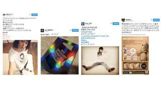 【倖田來未、AAA 浦田直也、Nissy、Dream5、飯豊まりえなど】お気に入りのあのグループのツイートやドキッとする写真など【Twitterピックアップ10】