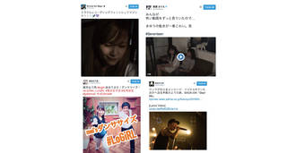 【飯豊まりえ、Dream5、東京女子流、Miracle Vell Magic、BACK-ONなど】お気に入りのあのグループのツイートやドキッとする写真など【Twitterピックアップ10(3月16日分