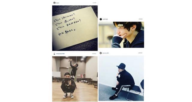 【浜崎あゆみ、AAA 與真司郎、日高光啓、大塚 愛、Da-iCEなど】お気に入りのあのグループの投稿やドキッとする写真など【Instagramピックアップ10(3月16日分)】