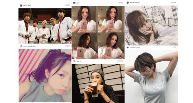 【浜崎あゆみ、AAA 宇野実彩子、與真司郎、SKY-HI、Da-iCEなど】お気に入りのあのグループの投稿やドキッとする写真など【Instagramピックアップ10(3月15日分)】