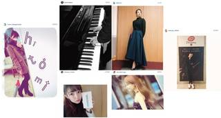【大塚 愛、AAA 宇野実彩子、伊藤千晃、SKY-HI、Da-iCE、江野沢愛美など】お気に入りのあのグループの投稿やドキッとする写真など【Instagramピックアップ10(3月14日分)】