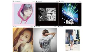 【AAA 宇野実彩子、與真司郎、Da-iCE、後藤真希、飯豊まりえなど】お気に入りのあのグループの投稿やドキッとする写真など【Instagramピックアップ10(3月13日分)】