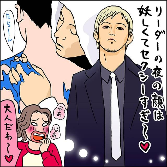 MVレビュー『un BEST』リード・シングル「Baby Bang! feat. SPHERE」 urata naoya