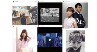 【AAA 宇野実彩子、與真司郎、Da-iCE、Miracle Vell Magicなど】お気に入りのあのグループの投稿やドキッとする写真など【Instagramピックアップ10(3月8日分)】