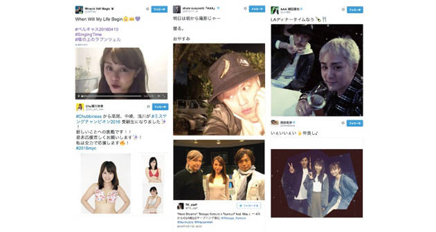 AAA 宇野実彩子と伊藤千晃のMISACHIA、與真司郎、Da-iCE、飯豊まりえなど【Instagramピックアップ10】
