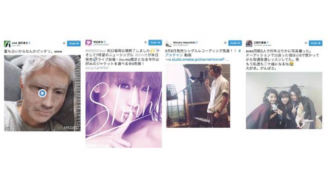 倖田來未、AAA 浦田直也、與真司郎、Da-iCE、飯豊まりえ、江野沢愛美など【Twitterピックアップ15】