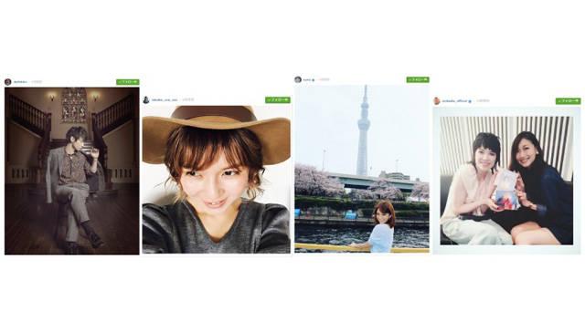 浜崎あゆみ、Do As Infinity、大塚 愛、AAA 宇野実彩子、與真司郎、SKY-HI(日高光啓)など【Instagramピックアップ10】2016年4月3日