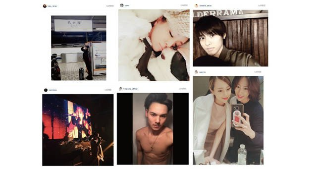 【浜崎あゆみ、AAA 與真司郎、SKY-HI(日高光啓)、Dream5など】お気に入りのあのグループの投稿やドキッとする写真など【Instagramピックアップ10(2月27日分)】