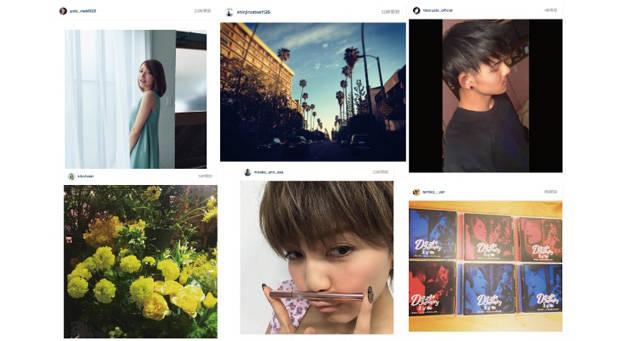 【AAA 宇野実彩子、伊藤千晃、與真司郎、後藤真希、東京女子流など】お気に入りのあのグループの投稿やドキッとする写真など【Instagramピックアップ10(2月23日分)】