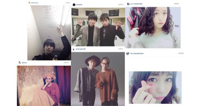 【AAA 與真司郎、SKY-HI(日高光啓)、Dream5 高野洸、東京女子流など】お気に入りのあのグループの投稿やドキッとする写真など【Instagramピックアップ10(2月22日分)】