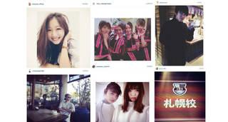 【AAA 宇野実彩子、與真司郎、Da-iCE、大塚 愛、江野沢愛美など】お気に入りのあのグループの投稿やドキッとする写真など【Instagramピックアップ10(2月21日分)】