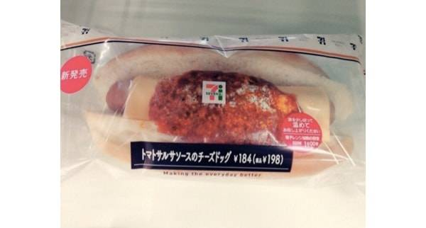 セブンイレブンの「トマトサルサソースのチーズドッグ」