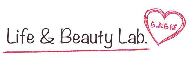 【らぶらぼ】avex所属アーティスト&モデルの『美座談会』に潜入!日頃欠かせない努力とは⁉︎美UPのための美容術を調査!
