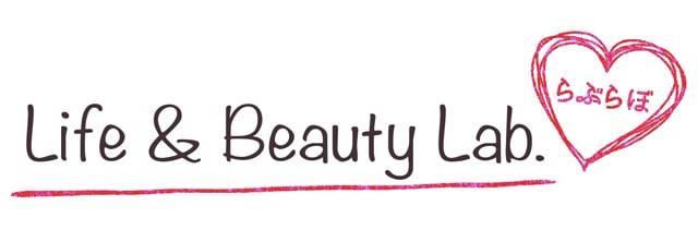 """あのアーティストも、モデルも、大集合!女の子が気になる""""美容""""について、本音でトーク!!『美UP女子会』に潜入!"""