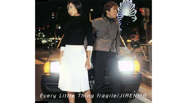 NTVガキ使『笑ってはいけない2016』のエンディング曲に替え歌で登場したEvery Little Thingの名曲「fragile」に改めて迫る‼