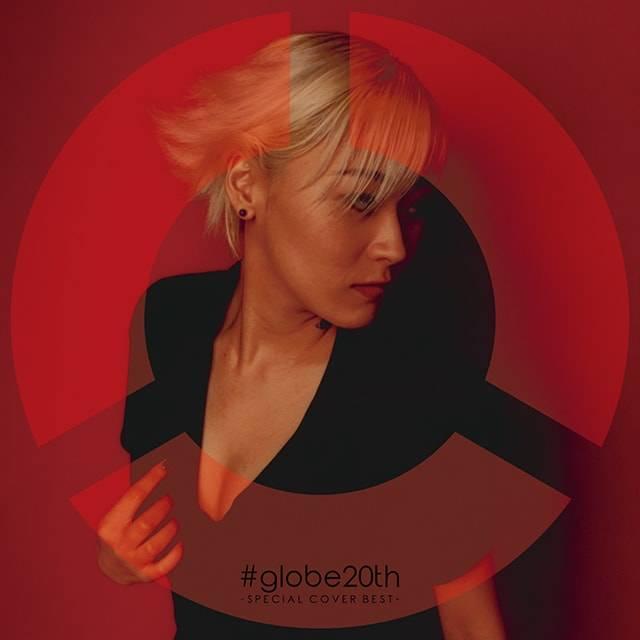 globeトリビュートアルバムが本日、12月16日に発売! 2日後には小室哲哉がピアノコンサート開催