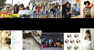 【DJ KOO、AAA、後藤真希など】avex management Web週末ダイジェスト(12月7日から12月12日)【話題のニュースピックアップ!!】