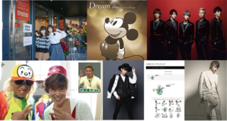 【AAA 與真司郎、SKY-HI、Da-iCE、DJ KOOなど】avex management Web週末ダイジェスト(11月16日~11月21日)【話題のニュースピックアップ!!】
