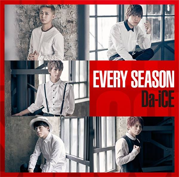 [CD+DVD] EVERY SEASON 【初回盤B】
