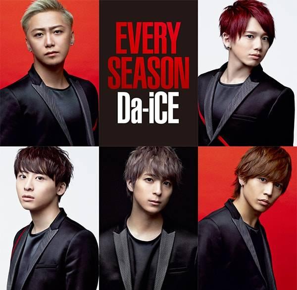[CDアルバム] EVERY SEASON 【初回フラッシュプライス盤(Da-iCE ver.)】