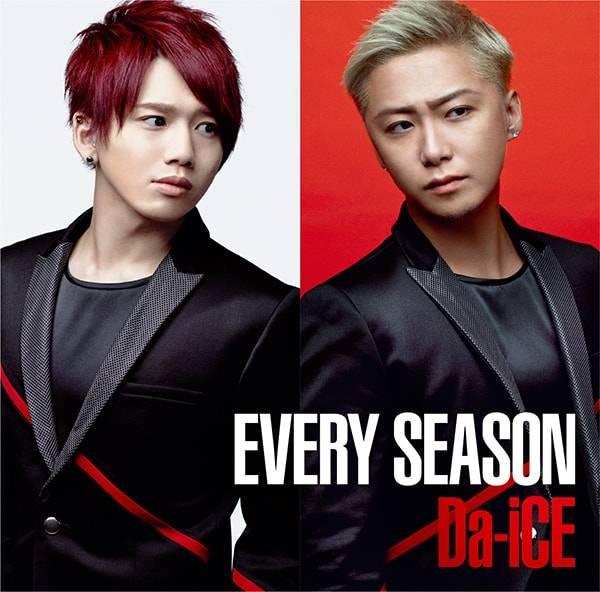 [CDアルバム] EVERY SEASON 【初回フラッシュプライス盤(ヴォーカル ver.)】