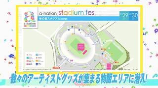 【動画】DJ KOOがa-nation物販エリアとバックヤードで暴走モード突入!