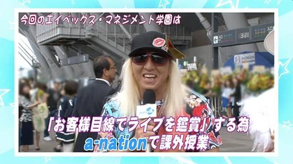 【動画】DJ KOOが、a-nationで本気を出す!! 来場客に直撃取材!?