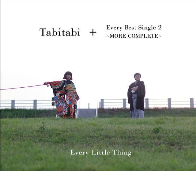 ②『Tabitabi + Every Best Single 2 ~MORE COMPLETE~』AL6枚組+DVD2枚組