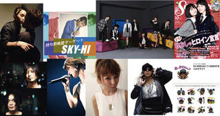【AAA、Da-iCE、DJ KOO、飯豊まりえなど】avex management Web週末ダイジェスト(8月30日〜9月5日)【話題のニュースピックアップ!!】