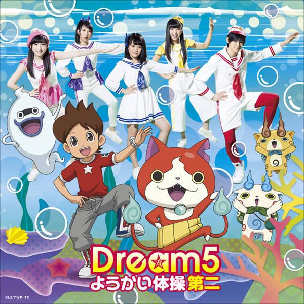 【CD only】AVCD-55098 ¥1,000(税込)