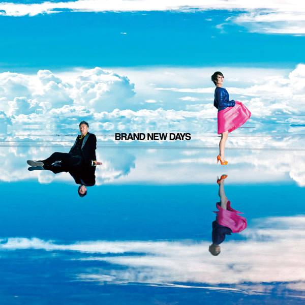 Do As Infinity 『BRAND NEW DAYS』【CD+DVD】