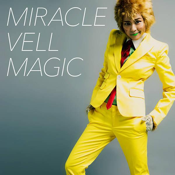 Vellのオリジナル曲が配信限定でリリース!!