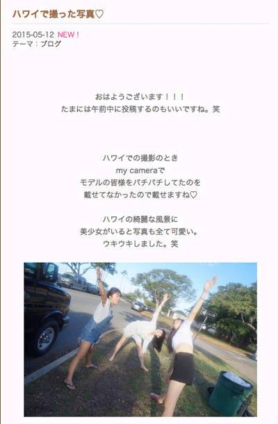 [News] 江野沢愛美のオフィシャルブログにオフショットが満載!!