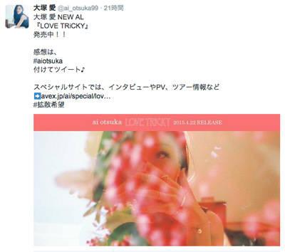 [News] 『AAA Cafe×スイパラ』今日から新たなコラボメニュースタート!! スイーツも新しく仲間入り♪