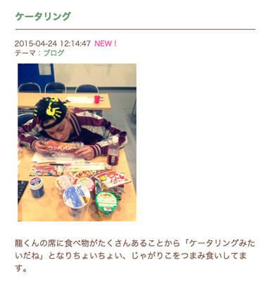 [News] 井澤勇貴、メサイアのリハーサルの楽しみと言えば!?