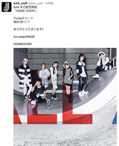 [News] 本日配信開始!!「GAME OVER?」iTunesランキング3位獲得!