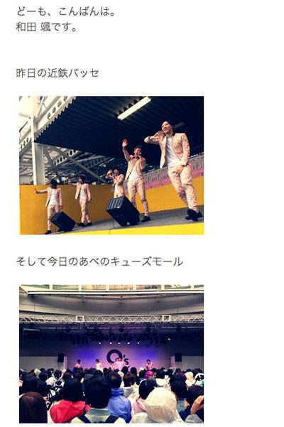 [News]今週末の11日(土)&12日(日)は九州地区でリリース記念ミニライブ&握手会♪