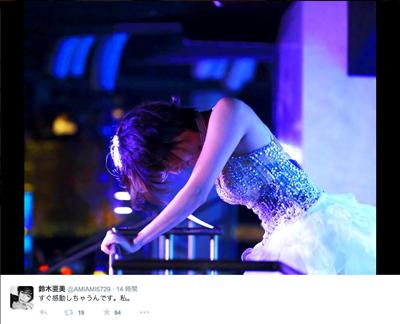 [News]感動の涙...。『鈴木のぱぁてぃ♡』!!