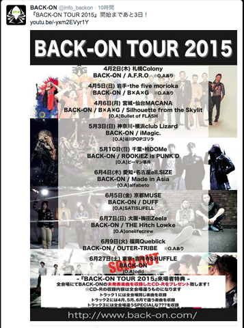 『BACK-ON TOUR 2015』4月2日(木)札幌・Colonyからスタート!!