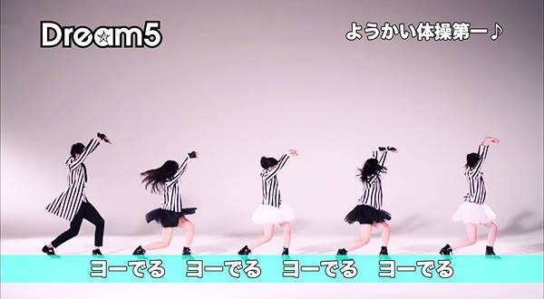 Dream5『Dream5~5th Anniversary~シングルコレクション』