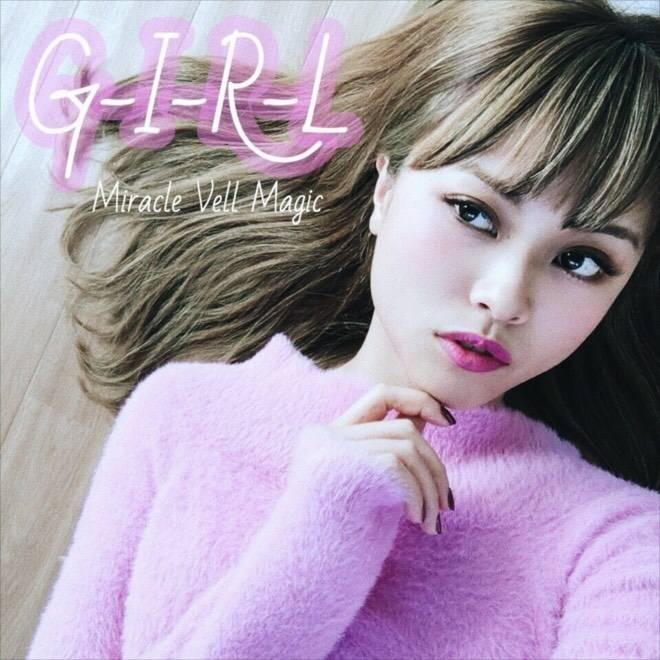 最新曲「G-I-R-L」