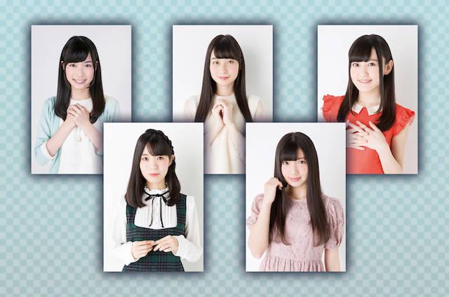 Wake Up, Girls!(※吉岡茉祐、田中美海の出演はございません。  5人での出演となります。)