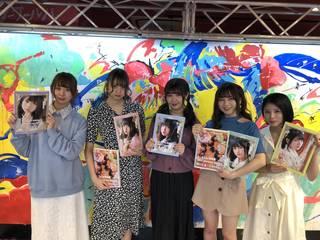 """わーすた """"KAWAII""""が詰まったわんだふるな写真集を発売!"""