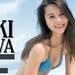 2017年ブレイク!Niki(丹羽仁希)「世界で最も美しい顔100人」にランクイン! - avex management Web