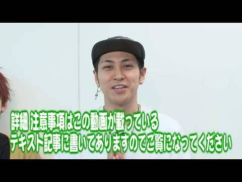 納豆部部長Da-iCE花村から緊急告知!いよいよ総選挙開始!