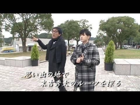 【レジャー部】AAA末吉秀太がダンスを始めたきっかけを語る‼デートの雰囲気も漂いながら、ダンスと出会った場所も明らかに⁉